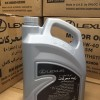 Lexus Genuine Motor Oil SAE 5W-40 Full Synthetic