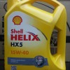 Shell Helix HX5 Engine Oil – 15W-40