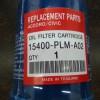 HONDA Oil Filter Cartridge