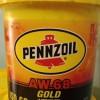 Pennzoil AW 68 (18 lit)