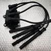 Indonesia Kabel busi + coil Pengapian proton savvy