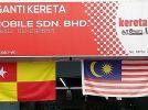 MALAYSIA PROTON SAVVY SPARE PARTS SHOP